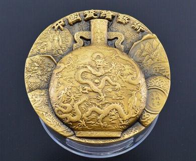 中国瓷画艺术铜章亮相