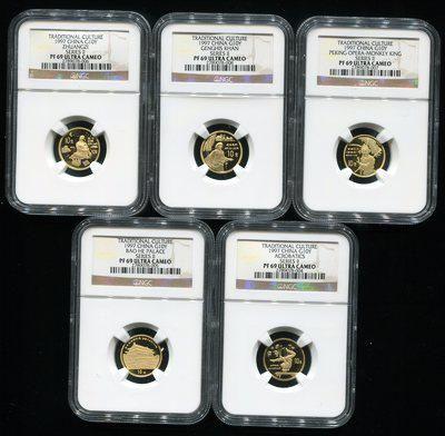 1997年中国传统文化第(2)组1/10盎司精制金币