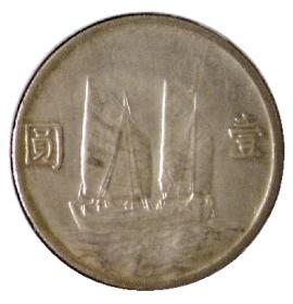 银元发出温润的白光.jpg