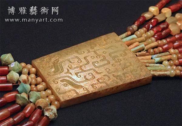 西周玛瑙、松石、玉器