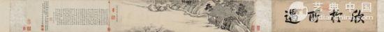 乾隆帝 御临唐寅・文徵明兰亭书画合璧 1744年作 5462.5万 保利秋拍