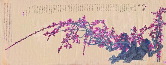 虚谷 花卉蔬果册 1069.5万 匡时秋拍