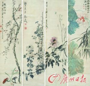 张大千 花卉四条屏。